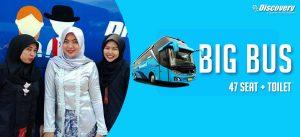Big Bus 47 Toilet